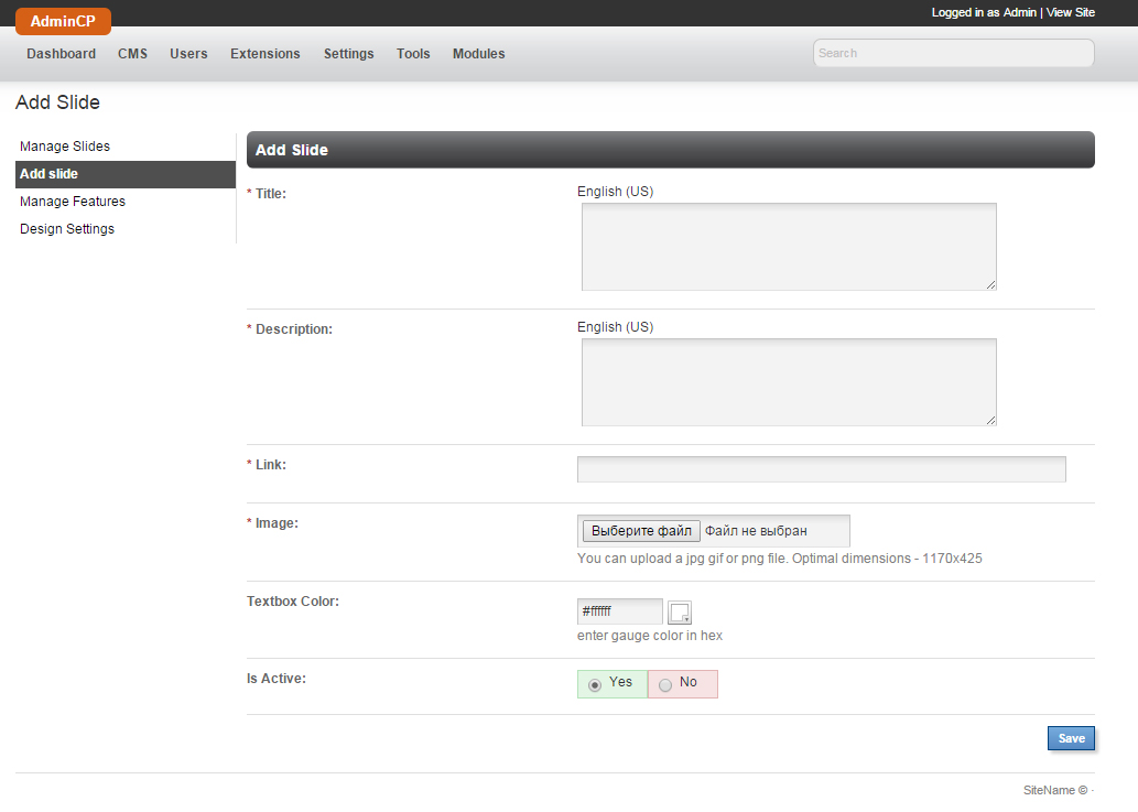 Course template 3.8 - plugin for PhpFox.