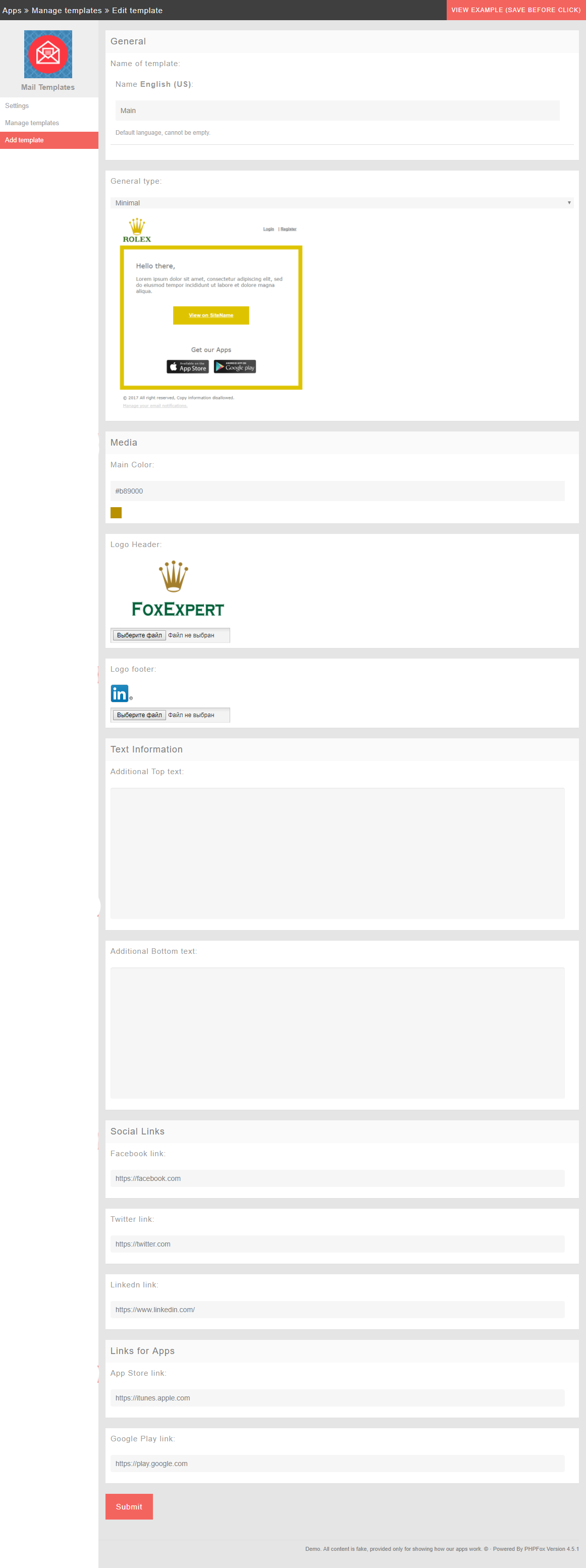 Mail Templates 4.61 - plugin for PhpFox.